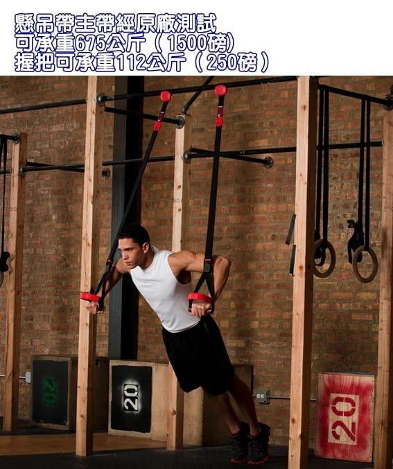 JUNGLEGYM懸吊訓練帶 6