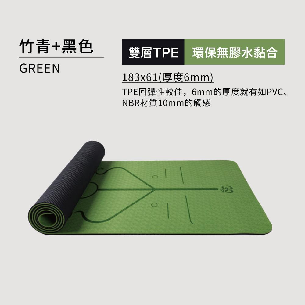 TPE雙色輔助線瑜珈墊(加贈背帶+透氣網袋)-7色可選 11