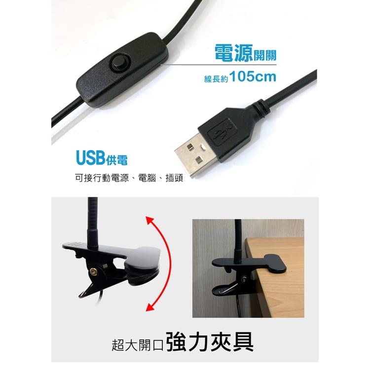 【Just-Play】多功能 LED護眼USB夾燈 3