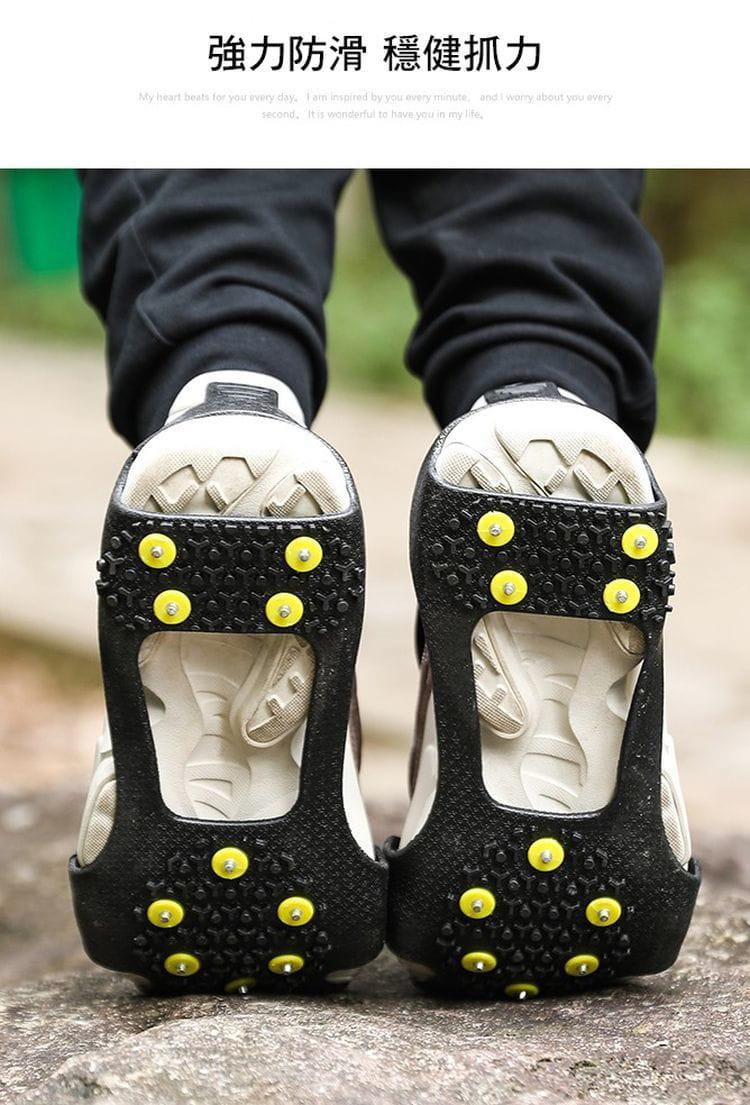 十爪冰雪地防滑防摔鞋套 10