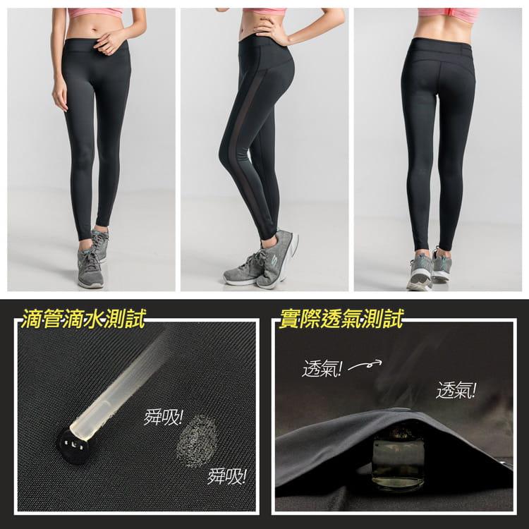 【BeautyFocus】高機能塑體運動壓力褲7203-7 17