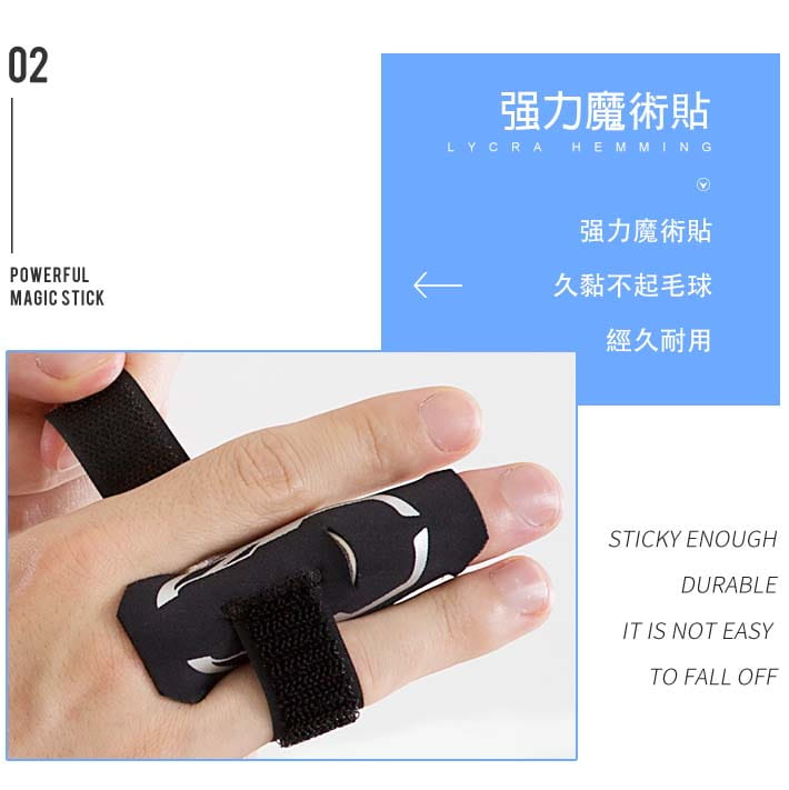 【AQ SUPPORT】AQ抗衝擊強化 防撞護指套 (直筒款) 6