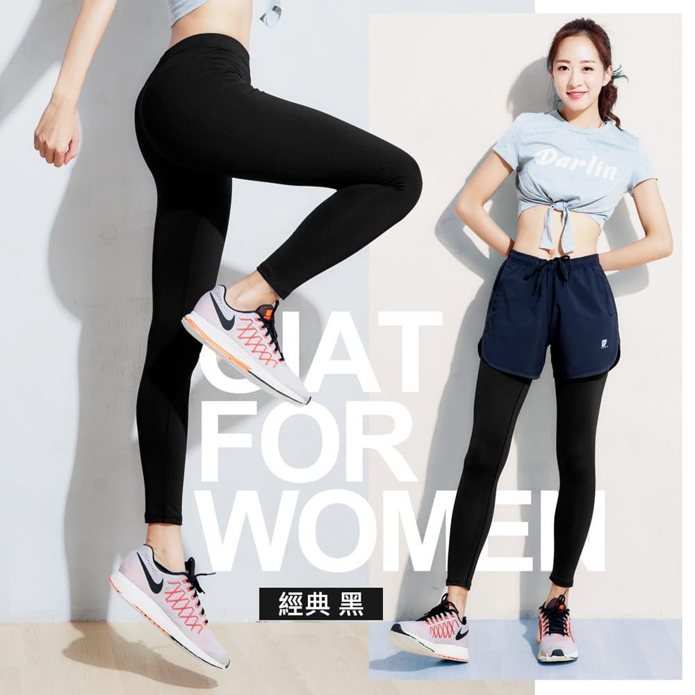 【GIAT】台灣製UPF50+防曬機能運動排汗褲(男女款) 12