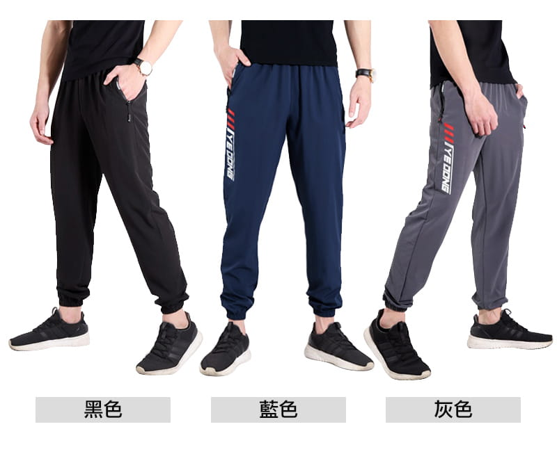 【JU休閒】機能涼爽 透氣速乾 吸溼排汗束口運動褲 速乾褲(多款任選) 13