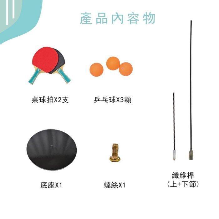 【Healgenart】乒乓球訓練組 3