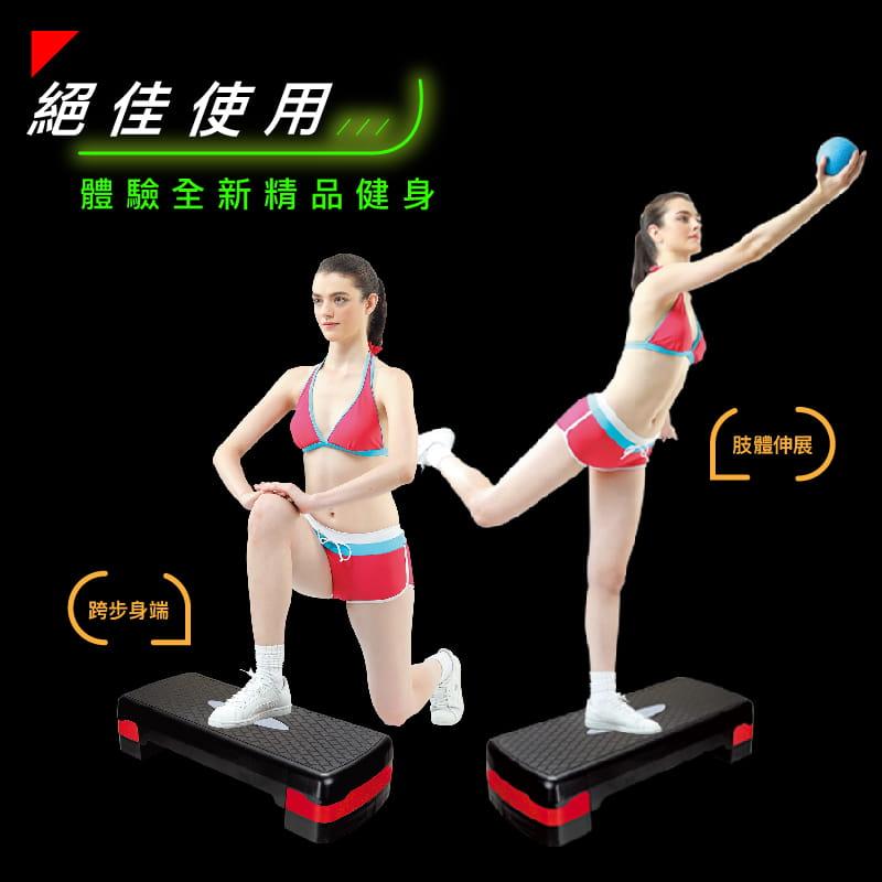 【台灣橋堡】【階梯踏板】防疫大作戰 台灣製造 二階段 高強度 有氧 運動階梯 韻律踏板 好收納 拉筋 5