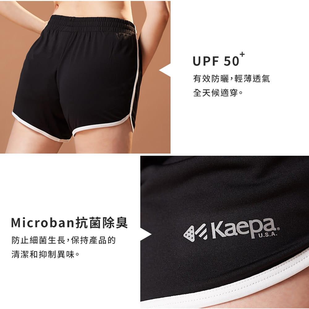 Kaepa速乾透氣機能褲-女 4