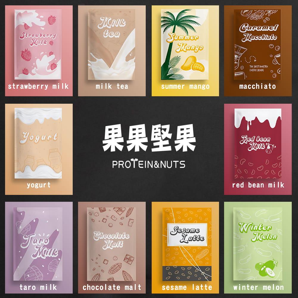 【果果堅果】乳清30包(口味單包任選) 0