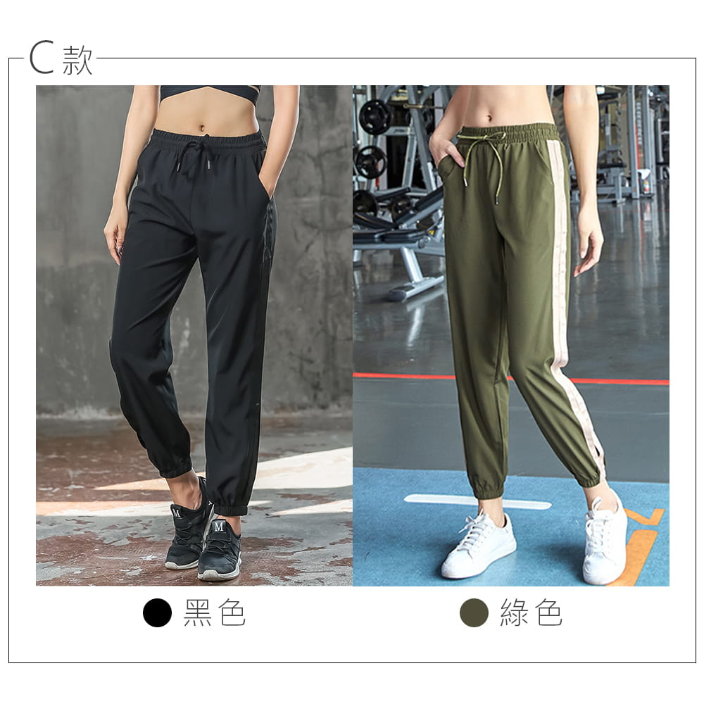 【NEW FORCE】簡約時尚彈力女運動束口長褲-多款多色可選 7