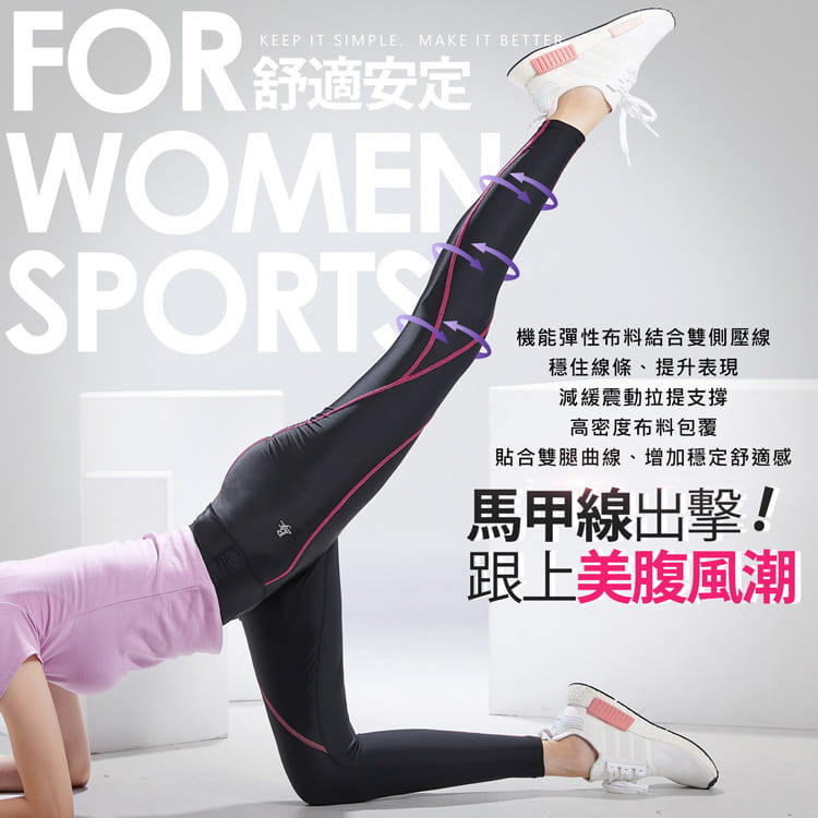 【BeautyFocus】男女機能驗證運動壓力褲5821-22 4