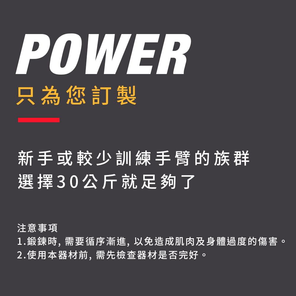 40公斤臂力器◆雙簧 臂力棒 彈簧棒 握力 腹肌 二頭肌 胸肌 伏地挺身 健肌器 重訓 健身舉重 6