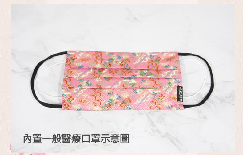 【ELASTI】台灣製日式和風口罩(買口罩送10片拋棄式濾片) 14