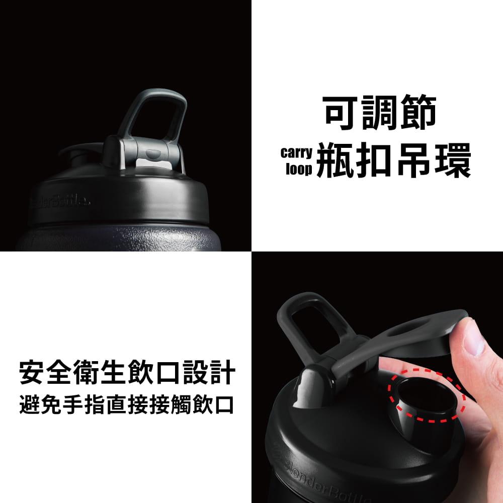 【Blender Bottle】Koda系列-超大容量防漏搖搖杯74oz(2色) 4