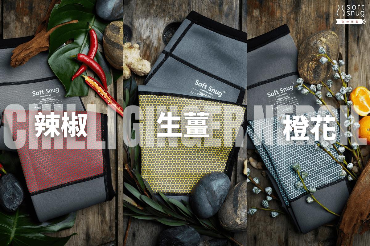 【微笑生活】SoftSnug 精油極致九分褲(生薑) 抽Switch+健身環 5