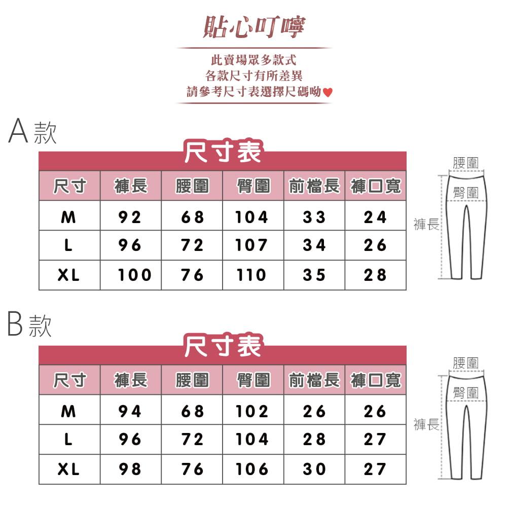 【NEW FORCE】簡約時尚彈力女運動束口長褲-多款多色可選 17
