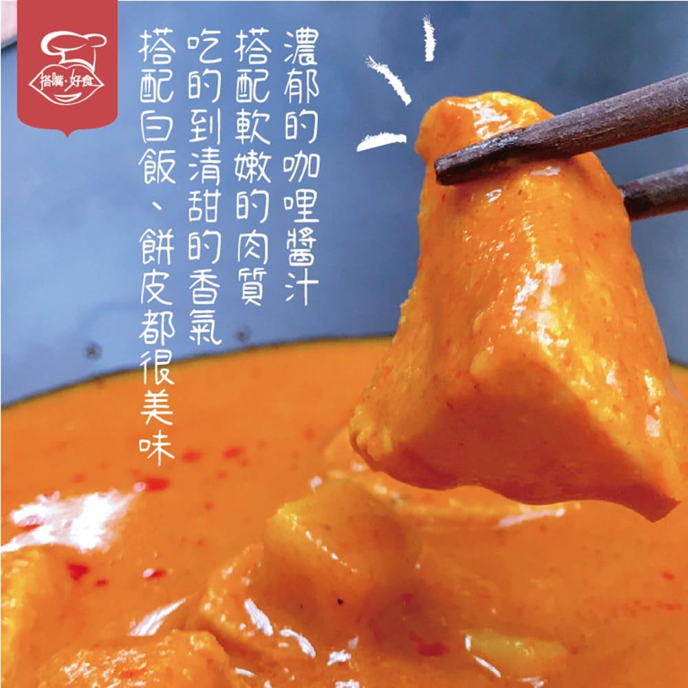 【搭嘴好食】日式濃縮咖哩調理包200g (雞/牛/豬) 1