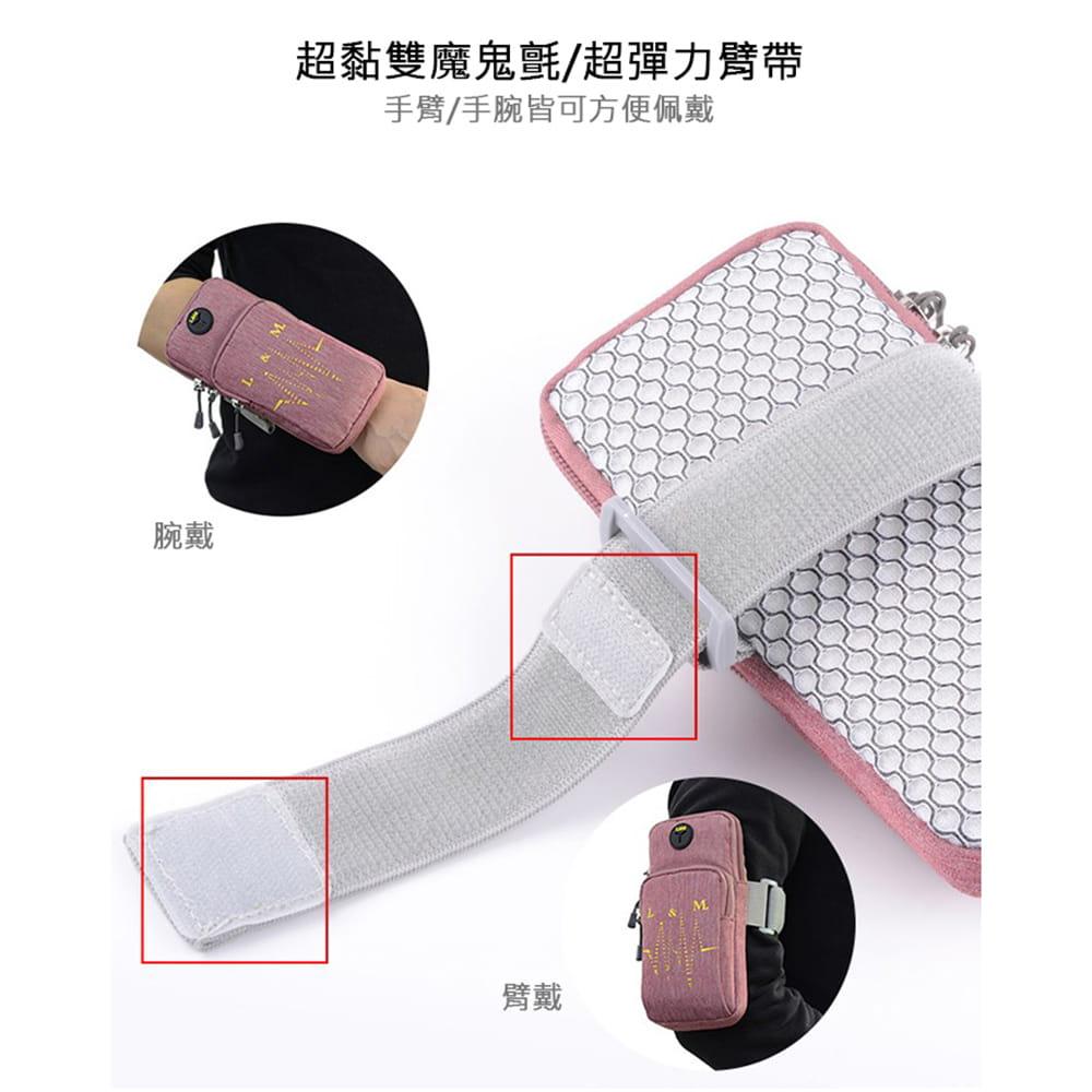 Smart Mall◆防水透氣跑步自行車運動手機音樂臂包臂袋臂帶臂套7.2吋 16