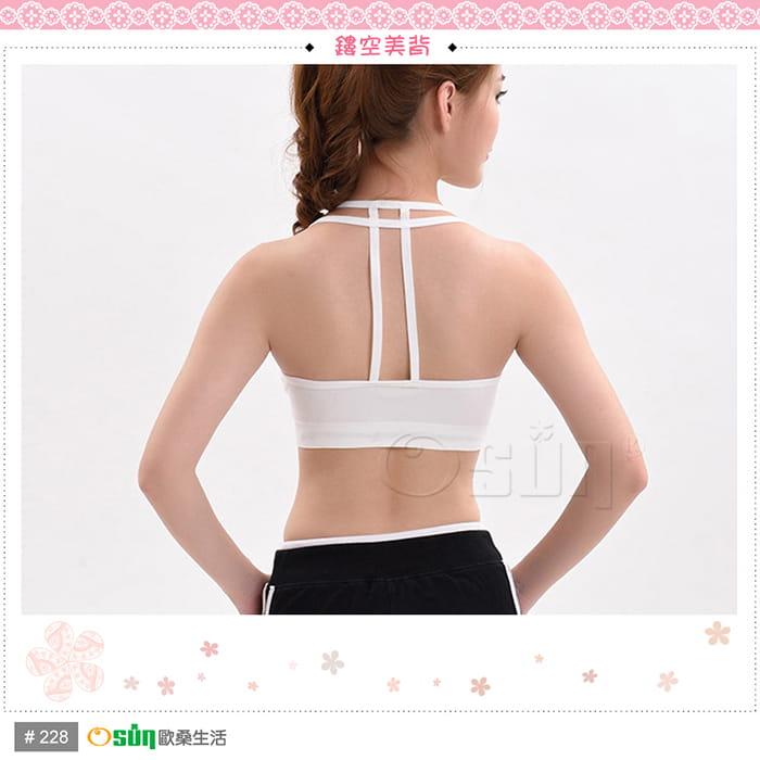 【Osun】掛脖美背無鋼圈帶胸墊運動上衣背心 6
