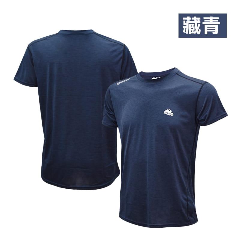 陽離子機能排汗衫 12