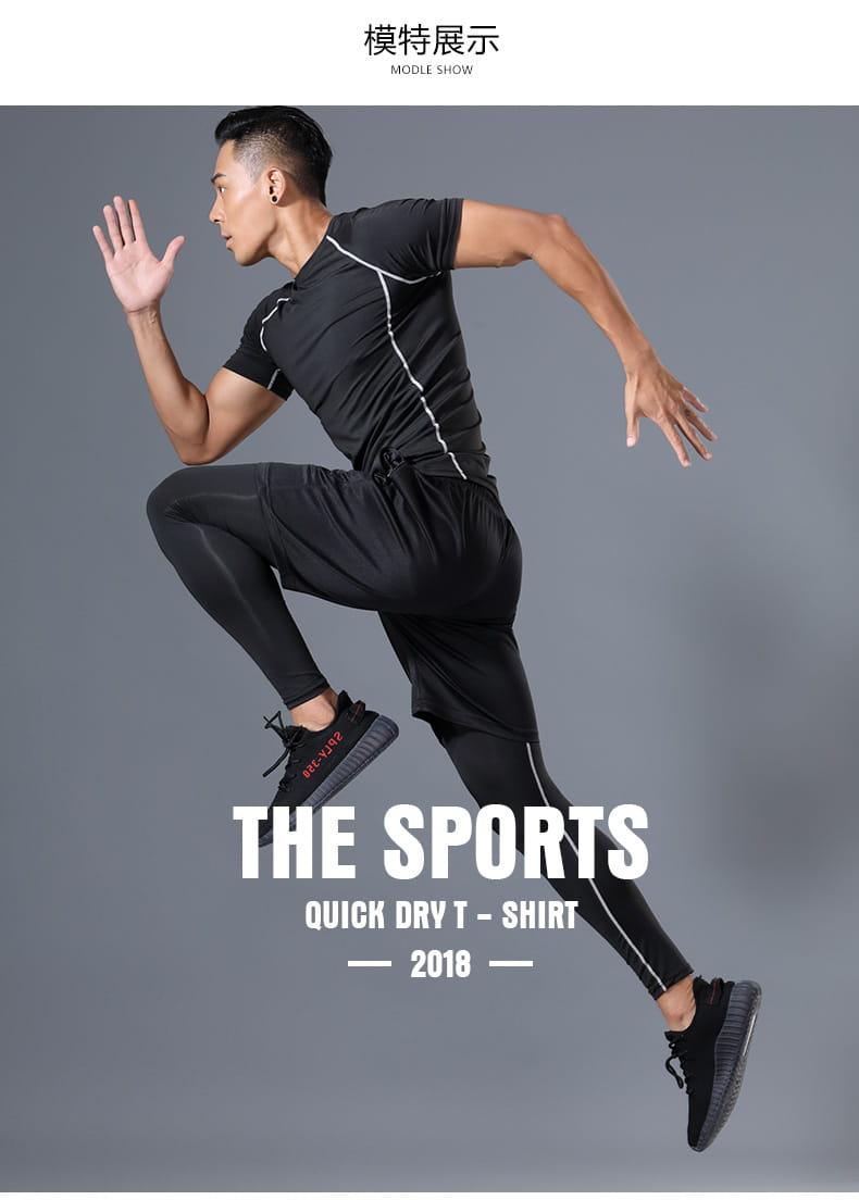 跑步套裝男速幹春秋季夜跑晨跑健身房運動服秋冬籃球訓練緊身衣服 7