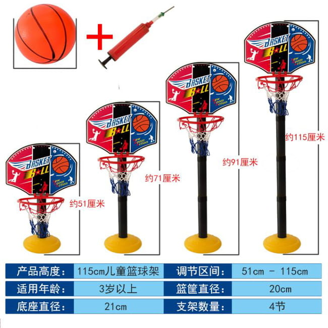 兒童籃球架 三段式(110cm) 調整籃球架 戶外球架 2
