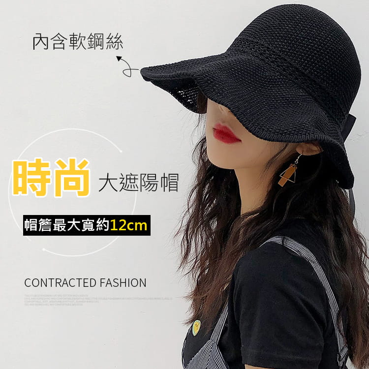 女用空頂遮陽帽 11