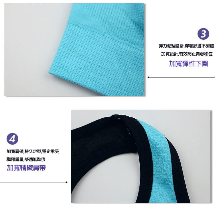 【JAR嚴選】超集中防震健身運動內衣 6