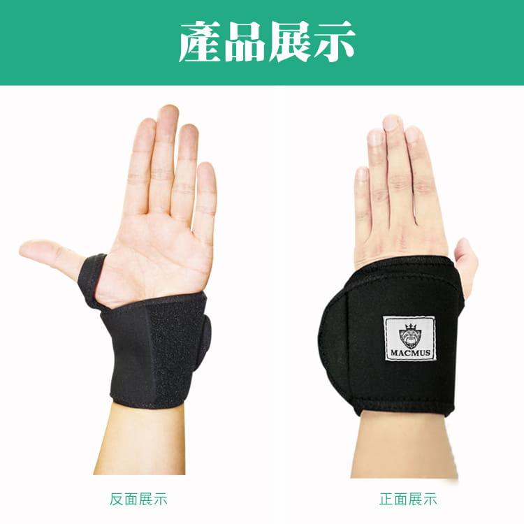 【MACMUS】一片式拇指運動護腕|保護手腕避免手腕大動作活動|隨時可清洗 7