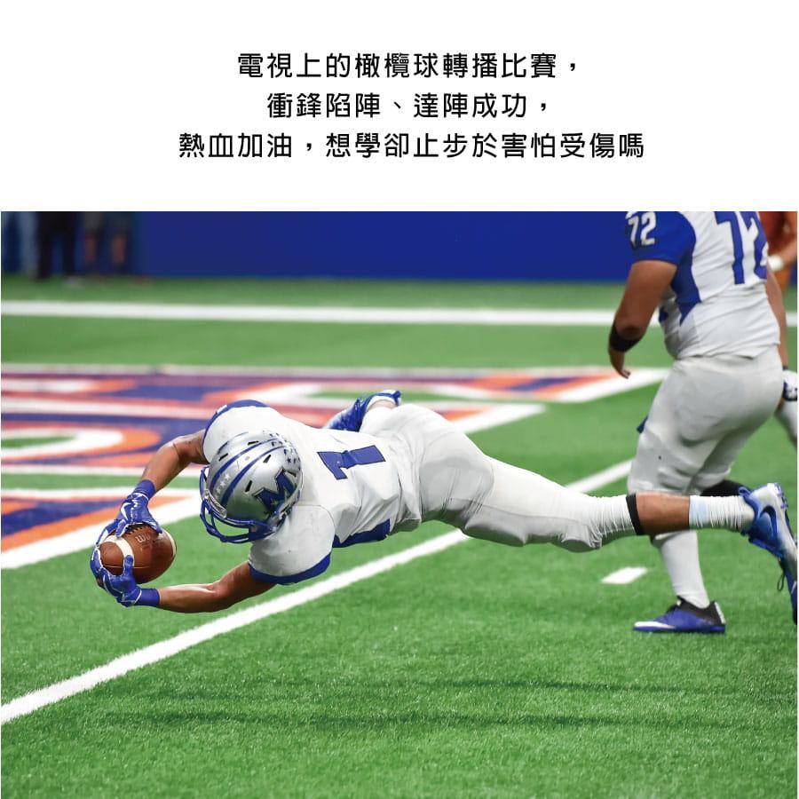 【MACRO GIANT】MIT兒童遊戲橄欖球 1