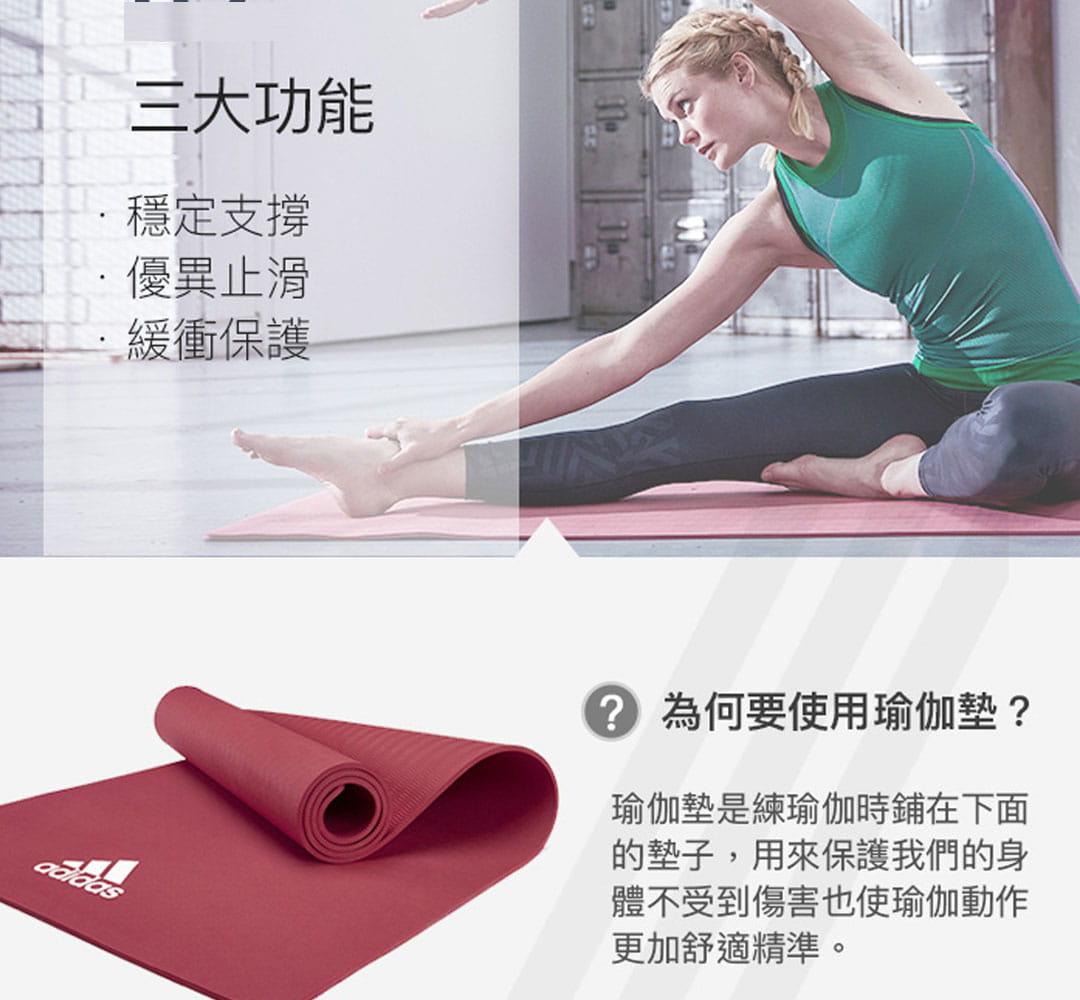 【adidas】輕量波紋瑜珈墊-8mm(共二色) 2