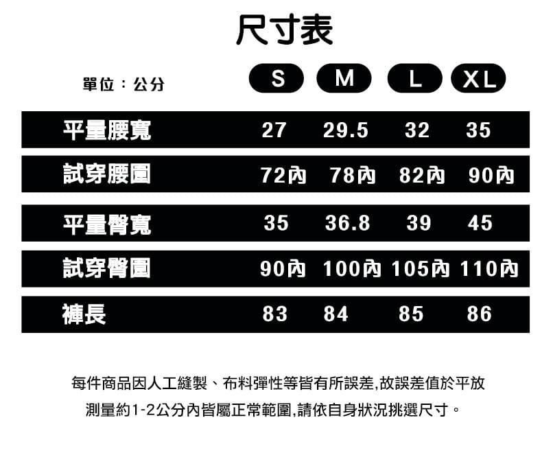【ELASTI】美姿健身褲(配置手機口袋夾層壓力褲) 11