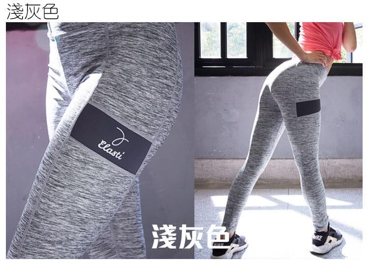 【ELASTI】時尚花紋壓力褲 13