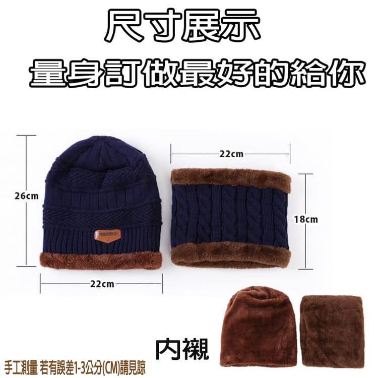 【JAR嚴選】時尚情侶針織圍脖頭帽組 8