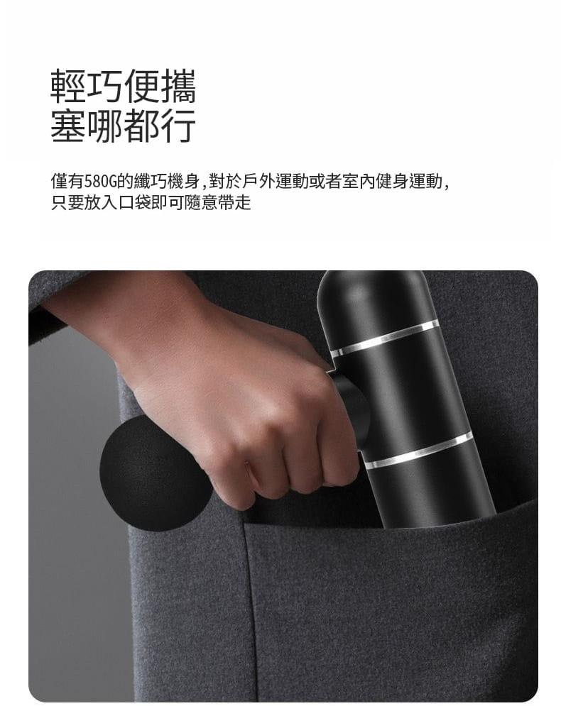 【美國LIDAK】V2 USB電動按摩槍/鋁合金筋膜槍 肌肉按摩器/健身器材 15