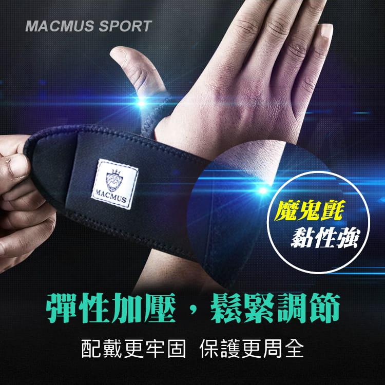 【MACMUS】一片式拇指運動護腕|保護手腕避免手腕大動作活動|隨時可清洗 2