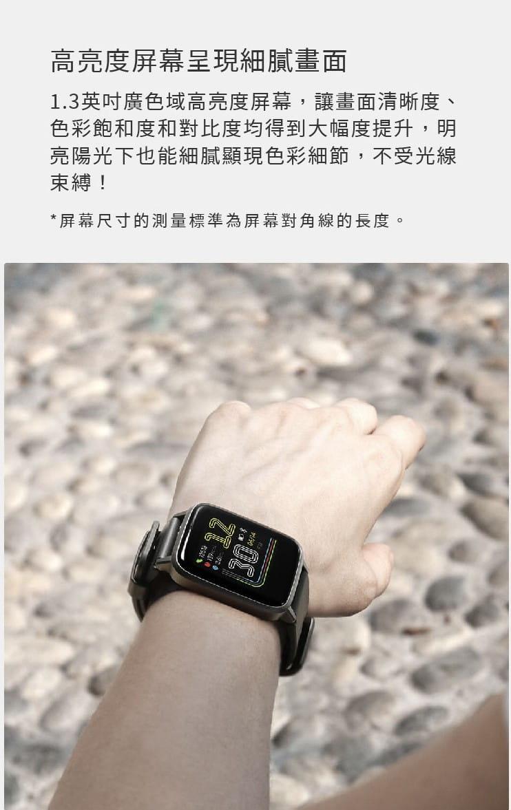 【S+ 小米】Haylou青春智能小米手環 6