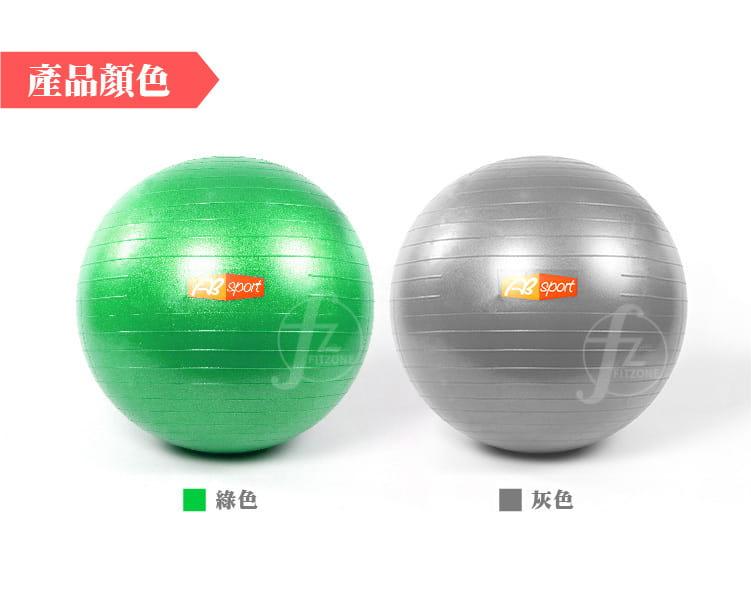 【ABSport】75cm 防爆瑜珈球/韻律球/球彈力球/抗力球/運動球/健身球/復健球/感覺統合球 2
