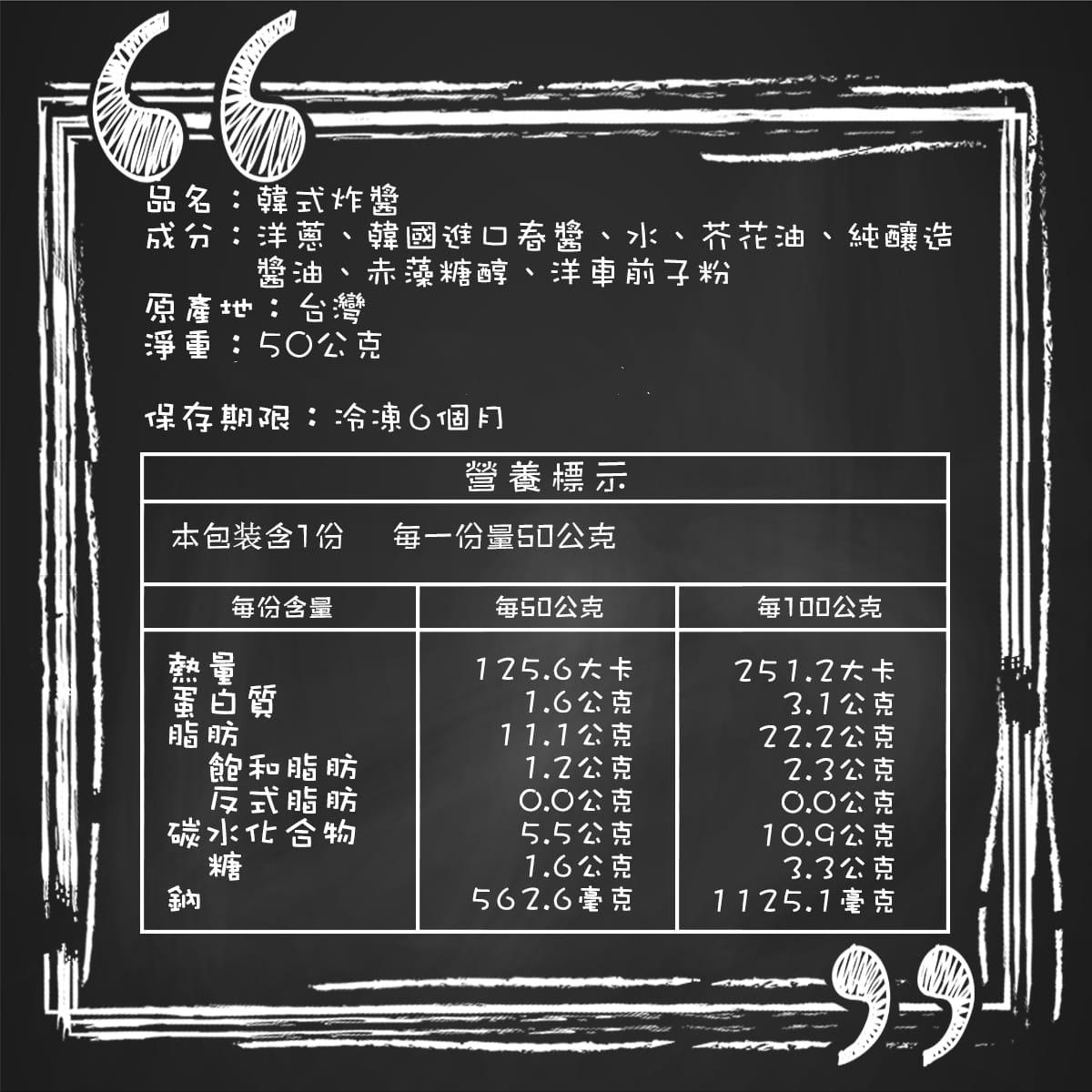 【Bango】無澱粉韓式炸醬拉麵/擔擔麻醬拉麵 5