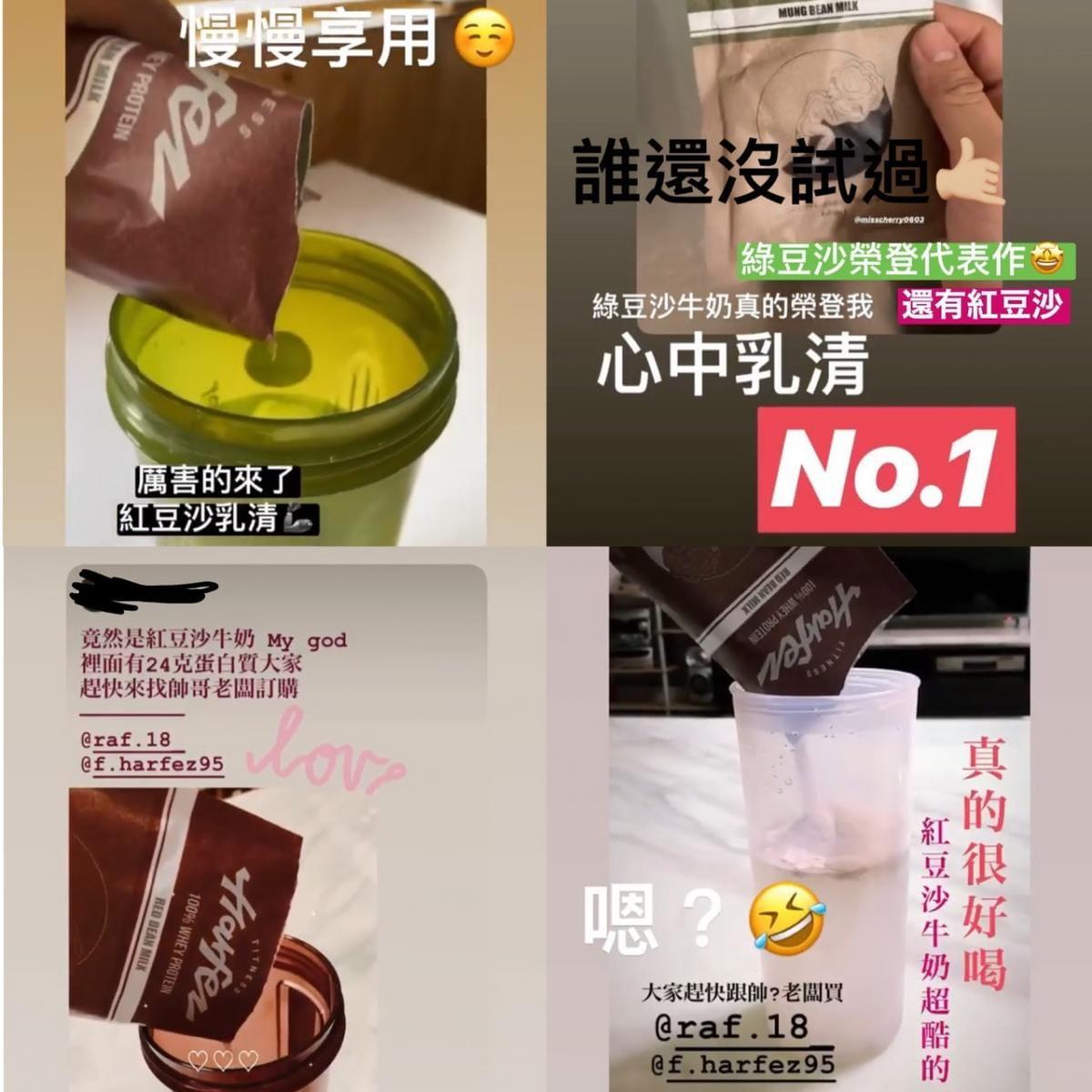 【力宴健身】原創乳清蛋白 - 木瓜牛奶風味 6