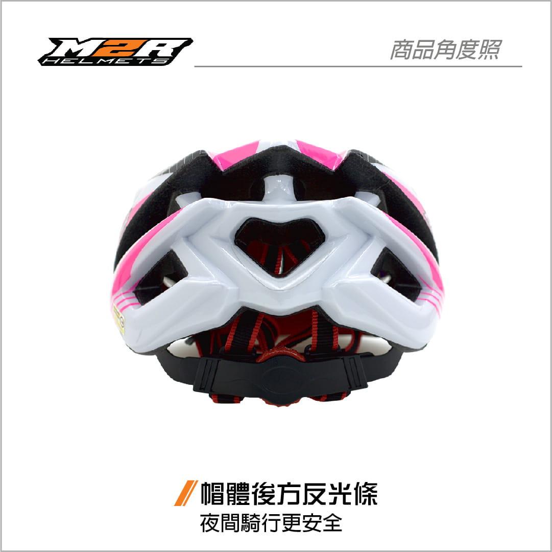 【路達自行車衣館】M2R 》MV12專業自行車安全帽 ★白粉 MV12-07-00 7