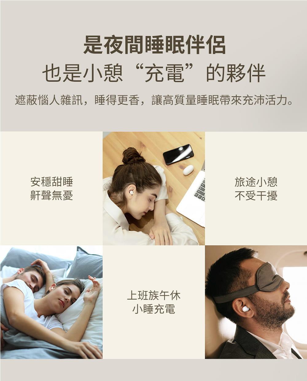 1MORE ComfoBuds Z EH601 睡眠豆真無線耳機-白色 16