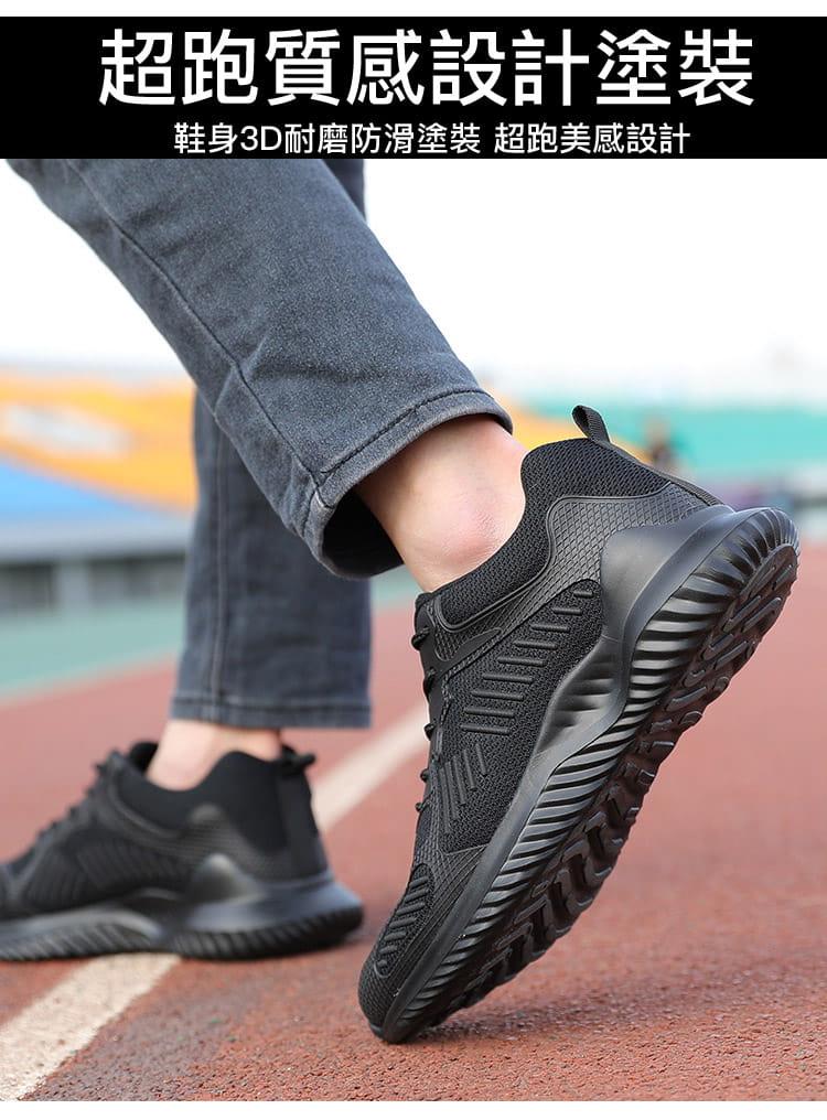 黑凱薩機能鋼鐵鞋 11