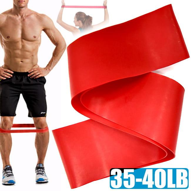 35~40磅環狀彈力帶  /翹臀圈TPE阻力繩.拉筋阻力帶拉力帶.彈力繩拉力繩.抗力瑜珈帶伸展帶 0