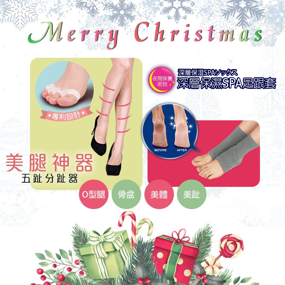【expertgel 愛倍多】聖誕交換禮物首選 - 特惠組合A組 0