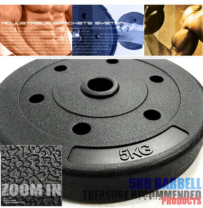 5KG水泥槓片(兩入=10KG) (5公斤槓片槓鈴片.啞鈴片.舉重量訓練) 1