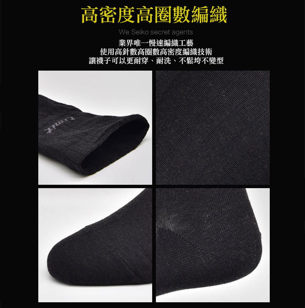 【力美特機能襪】寬口紳士襪(黑) 6