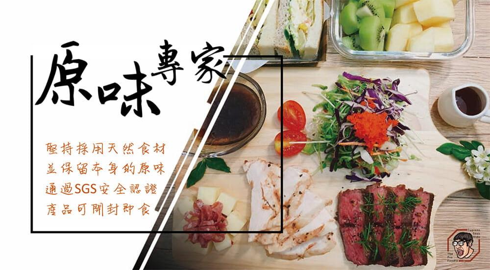 【野人舒食】-高蛋白厚切低脂舒肥牛排( 250g±5g ) 5