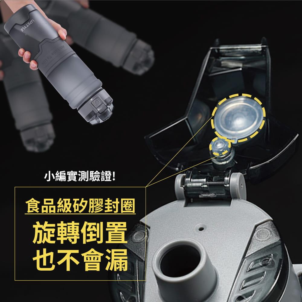 美國Tritan防摔運動水壺-700mL/1000mL-4色 5
