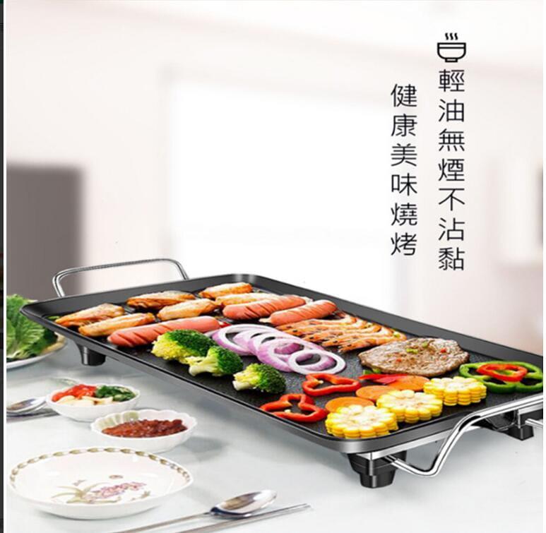 菲仕德原廠無煙電烤盤不黏鍋電烤爐贈烤盤4件組 大號烤盤(BSMI認證保固一年) 9