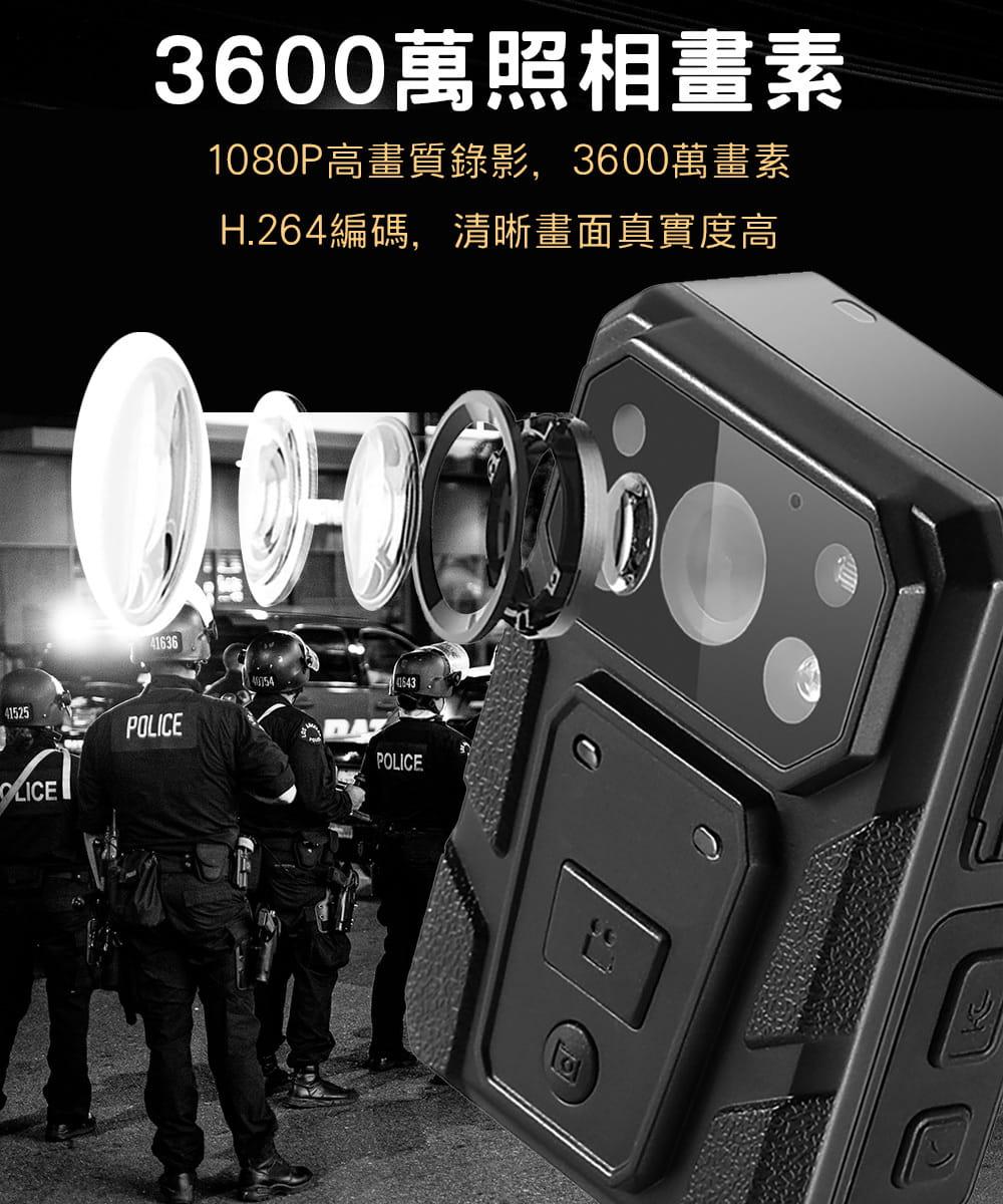 【勝利者】警察專用密錄器 贈64G 4